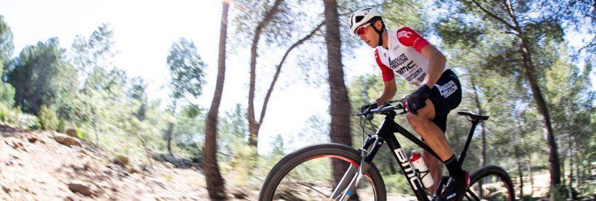 เริ่มต้นกับจักรยานเสือภูเขา